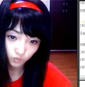 amateur, koreaans, webcam