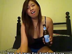 Hotass asian girl sugarleexxx  on her webcam